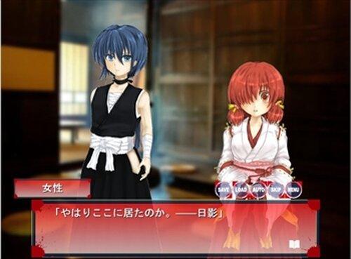 ヒトガタ Game Screen Shots