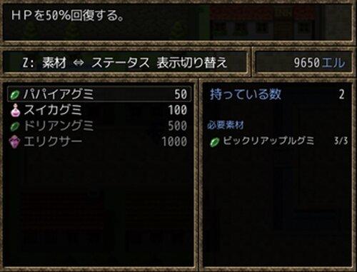 ソウル・オブ・ラグナログ(体験版) Game Screen Shot3