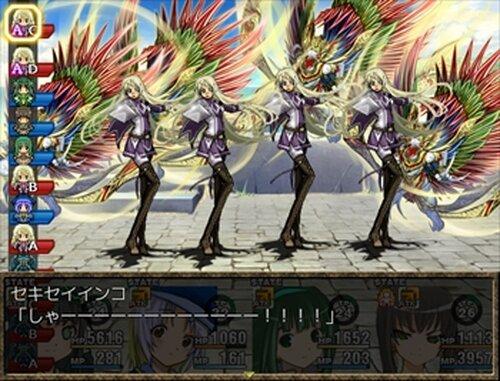 ソウル・オブ・ラグナログ(体験版) Game Screen Shot5