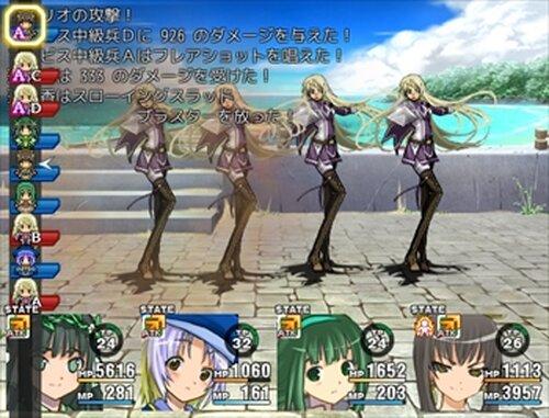 ソウル・オブ・ラグナログ(体験版) Game Screen Shots