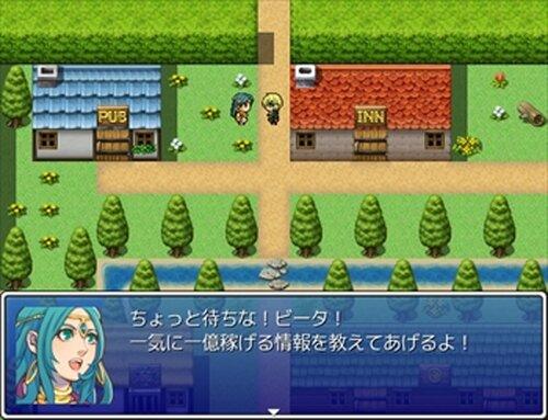 夢物語-始まりの夢- Game Screen Shot2