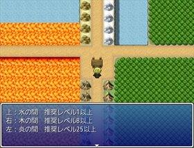 夢物語-始まりの夢- Game Screen Shot3