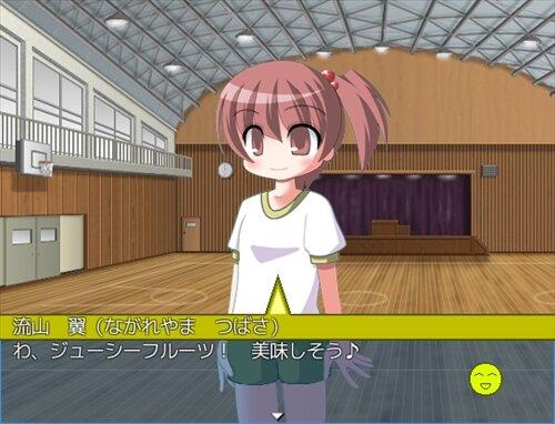 弁当男子と運動部女子3 Game Screen Shot