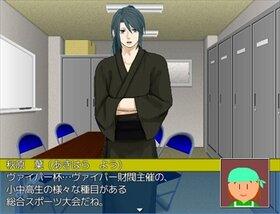 弁当男子と運動部女子3 Game Screen Shot2