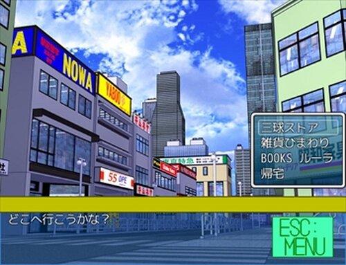 弁当男子と運動部女子3 Game Screen Shot4