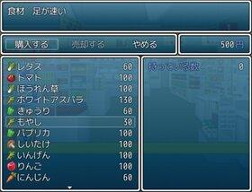 弁当男子と運動部女子3 Game Screen Shot5