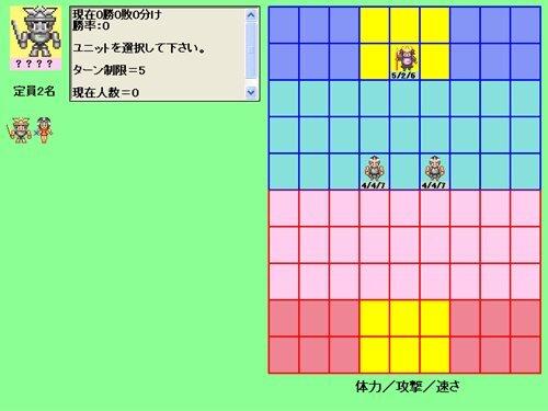 アイコンウォーズ Game Screen Shot1