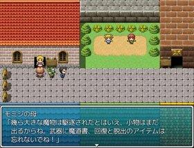 Clock Mademoiselle Game Screen Shot2