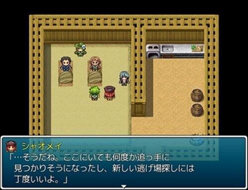 Clock Mademoiselle Game Screen Shot4