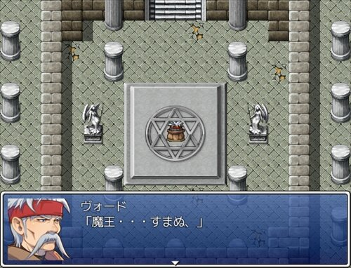 衰弱勇者 Game Screen Shot1