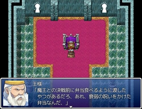 衰弱勇者 Game Screen Shot2