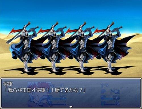 衰弱勇者 Game Screen Shot3