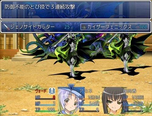 衰弱勇者 Game Screen Shot5