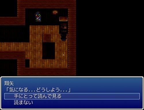 怖くないホラゲー Game Screen Shot2