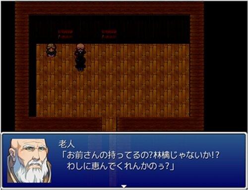怖くないホラゲー Game Screen Shot3