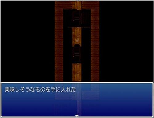 怖くないホラゲー Game Screen Shot4
