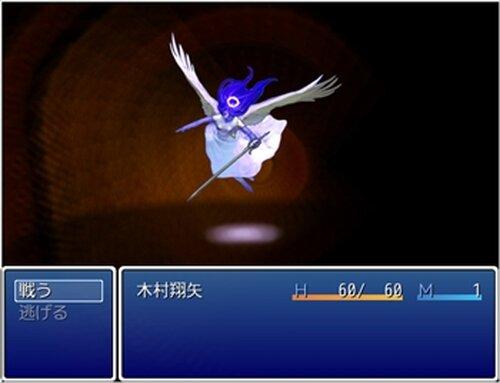 怖くないホラゲー Game Screen Shot5