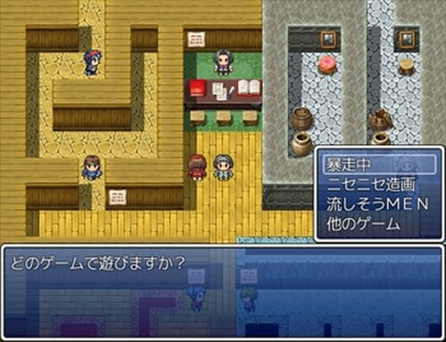 ミニッツパーティー Game Screen Shot2