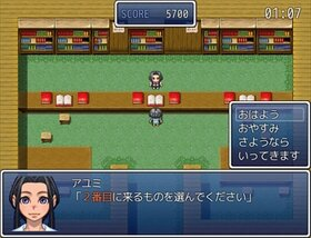 ミニッツパーティー Game Screen Shot5