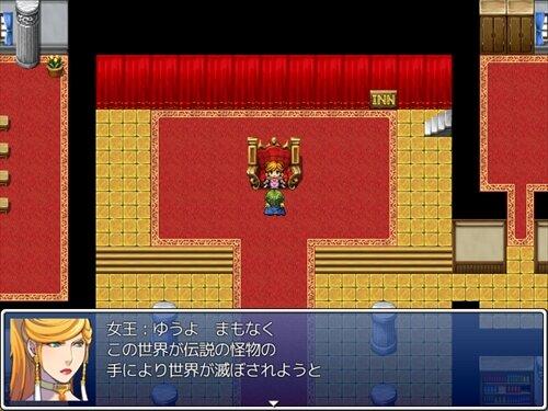 勇の冒険 Game Screen Shot1
