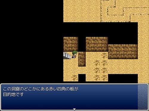 勇の冒険 Game Screen Shot2