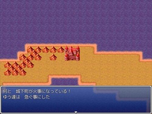 勇の冒険 Game Screen Shot3