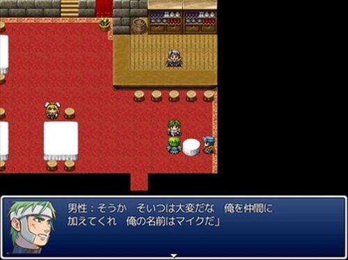 勇の冒険 Game Screen Shots