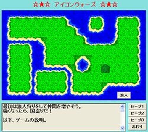 アイコンウォーズ Game Screen Shots