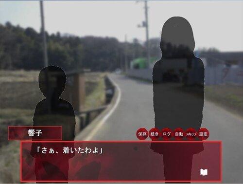 怖い童謡シリーズ~とおりゃんせ~ Game Screen Shot1