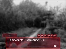 怖い童謡シリーズ~とおりゃんせ~ Game Screen Shot2