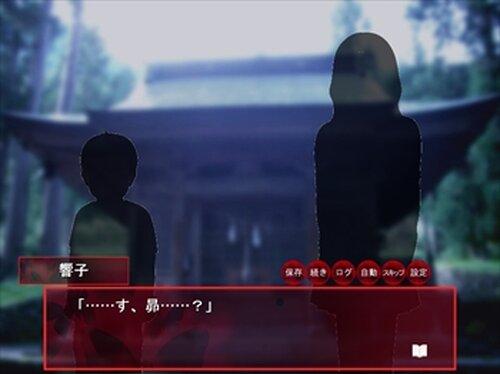 怖い童謡シリーズ~とおりゃんせ~ Game Screen Shot4