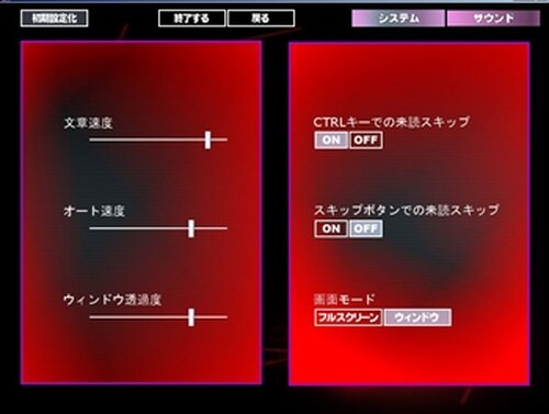 怖い童謡シリーズ~とおりゃんせ~ Game Screen Shot5
