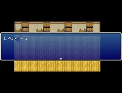 THE☆シンプル Game Screen Shot2