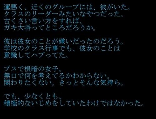 ルミナス・サマー Game Screen Shot2