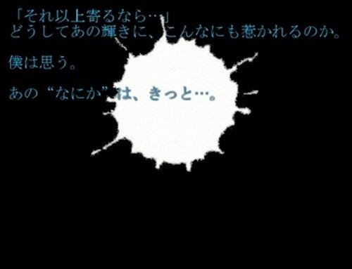 ルミナス・サマー Game Screen Shots