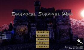 Equivocal Survival War 体験版 Game Screen Shot2