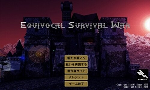 Equivocal Survival War 体験版 Game Screen Shot2