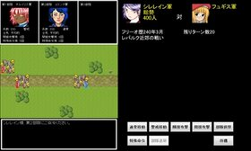 Equivocal Survival War 体験版 Game Screen Shot3