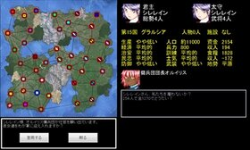 Equivocal Survival War 体験版 Game Screen Shot4