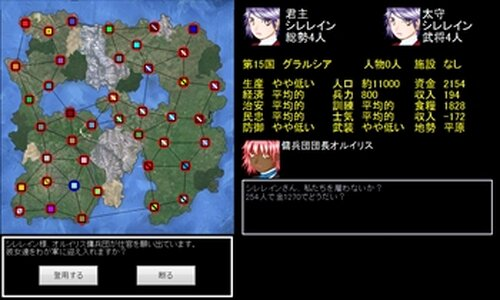 Equivocal Survival War 体験版 Game Screen Shot4