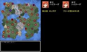 Equivocal Survival War 体験版 Game Screen Shot5