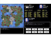 Equivocal Survival War 体験版