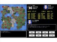 Equivocal Survival War 体験版