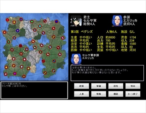 Equivocal Survival War 体験版 Game Screen Shots