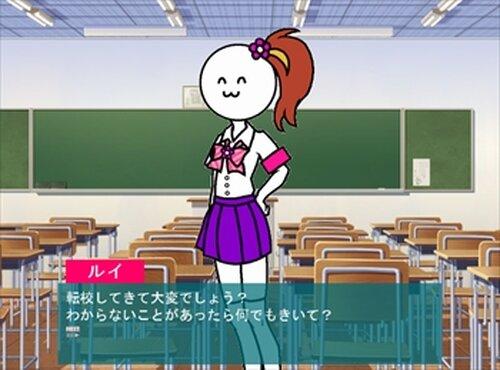 舞い降りた白い羽根 Game Screen Shot3
