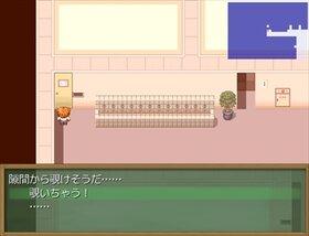ナナフシギ 囚(とらわれ) Game Screen Shot3
