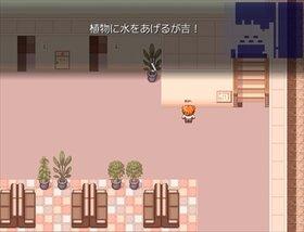 ナナフシギ 囚(とらわれ) Game Screen Shot4