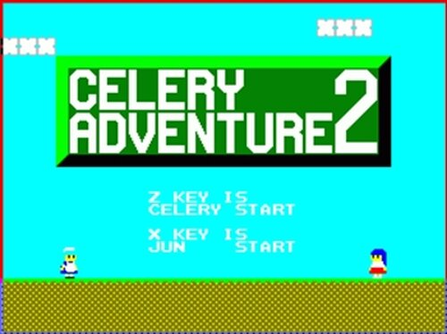 CeleryAdventure2 Game Screen Shot2