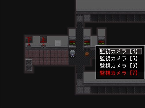 zonzon2--亡霊編-- Game Screen Shot1