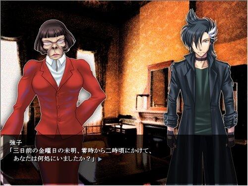 陽炎の郷 Game Screen Shot1